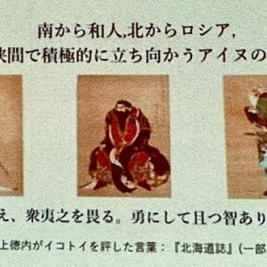 日本は大和民族単一国家と信じている国粋主義者に