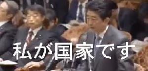 河井夫妻の不起訴、買収された側は不起訴、黒川弘務も不起訴、佐川宣寿も不起訴の公算大、死んでゆく日本の司法