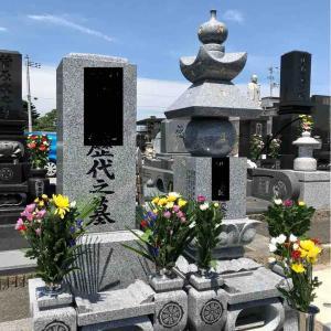 お墓参り(2020.8.13木)