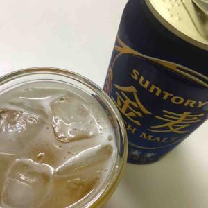ビールの氷割り(2020.8.20木)