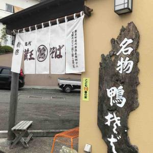 遠刈田温泉で半日遊んで来ました(2019.7.8月)