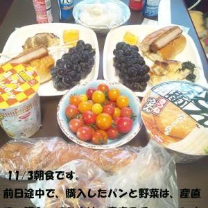 秋旅・信州紅葉巡り~♪№9 食事他~♪
