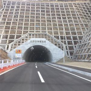 又トンネルの話