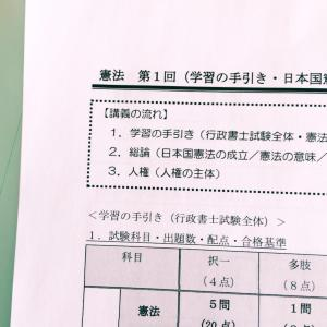 11/22(金)八重洲校平日夜クラス開講です。