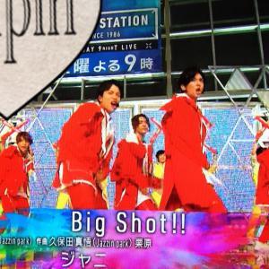 2019/10/18 Mステ3時間SP ジャニーズWEST「Big Shot!!」