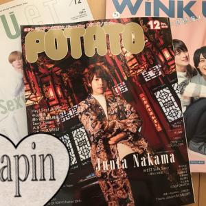 POTATO/duet/WINKUP 12月号