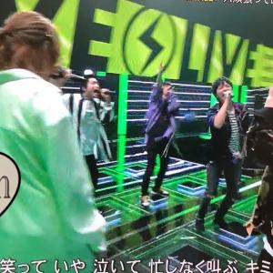 2020/06/22 CDTVライブ!ライブ! ジャニーズWEST「証拠」その2