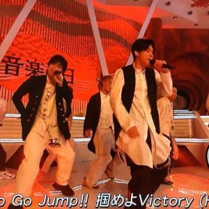 2020/07/18 音楽の日 ジャニーズWEST「Big Shot!!」