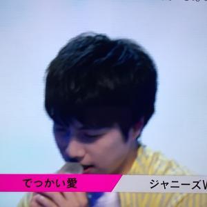 2021/07/26  CDTVライブ!ライブ! 「でっかい愛」ジャニーズWEST