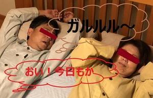 いびき軽減にオーダー枕