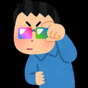 今週は日本電産から始まる決算発表に注目したい!