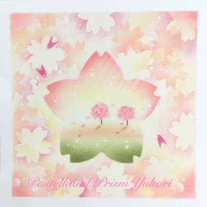 【募集!】Prismオリジナル『春爛漫』一緒にお花を咲かせましょう〜