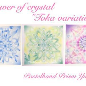【結晶の花®︎透花バリエ】zoom開催しました!驚きの技法にニンマリ(笑)