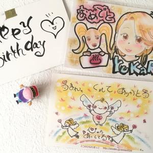 誕生日プレゼント♡うまれてくれてありがとう♡