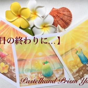 【サンセットビーチ】開催日のお知らせ