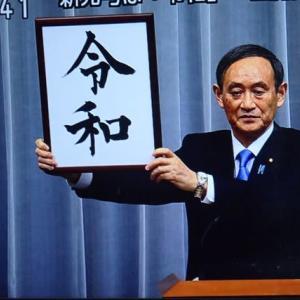 ややこしい漢字の読み分け