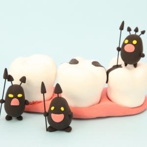【続々・歯医者】神経抜いた後も治療が続いています【治療費が嵩む】