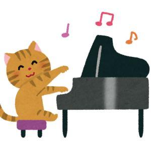 【カワイ音楽教室・ピアノ】小学1年生の1年間でかかった費用をまとめてみました〜!【3年目】