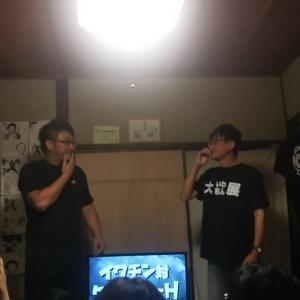 クレイジーH vs イワチン トークショー