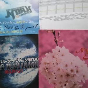 パンフレットシリーズ NOAH編