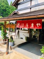 川魚料理と七夕まつり