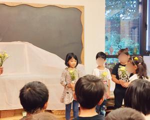 シュタイナー日本語学校入学式
