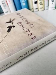 我が家のお片付けプロジェクト「本・雑誌・DVD編」