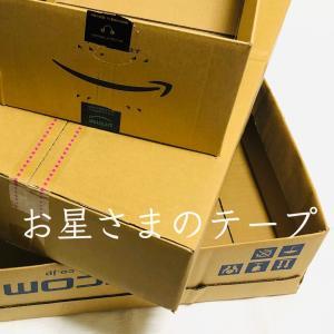 愛用品・折りたためる収納ボックスと捨てられない箱