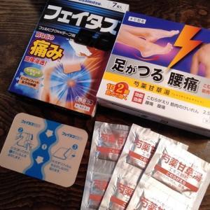 長井マラソンフルに向けて、準備はいいか?