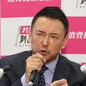 """プライムビデオより面白い!山本""""太郎節"""""""