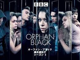 題材で決まり!Netflix『オーファン・ブラック~暴走遺伝子』