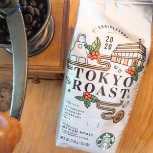 COFFEE BEAN: TOKYO ROAST