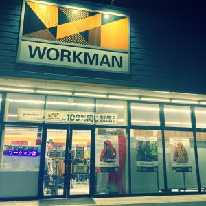 CHECKED OUT THE WORKMAN AND...