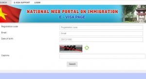 【ベトナム・出入国管理】電子ビザ(査証)発行の試行開始と取得方法の解説
