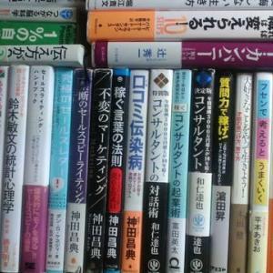『本棚だけが僅かな僕のプライベート空間!(^_-)-☆』