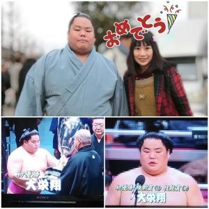 大栄翔関おめでとう☆