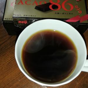 コーヒーを朝は3種類飲んでます