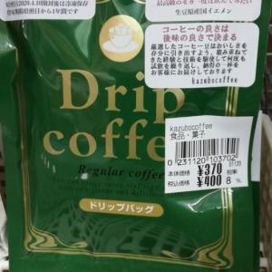 コロナで外出したくない自宅のポストでコーヒー豆