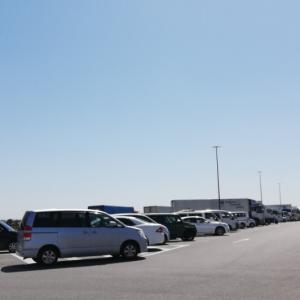 高速道路の休日割引が今はコロナで休止中
