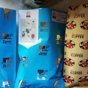kazubocoffeeもう6月早いですね