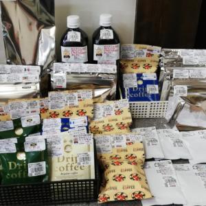 ブルマン・COE豆は全国へ無料で発送