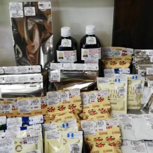 埼玉県加須市道の駅で2005年からkazubocoffee販売
