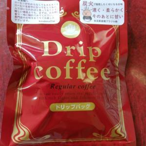 忙しい会社へ行く前にコーヒー専門店の味