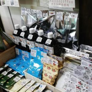 埼玉県加須市2005年からコーヒー豆kazubocoffee