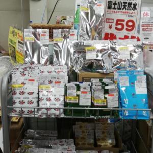 さいたま市、加須市、羽生市ドリップバッグとコーヒー豆