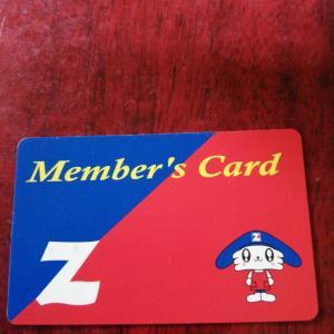 なぜかなぁケンゾーカード〜Zメンバーカードへ