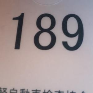 フォッケウルフFw189