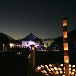 【イベントご報告】竹灯籠の集いin姫路立正寺