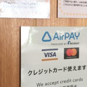 【お知らせ】カードが使用できるようになりました!
