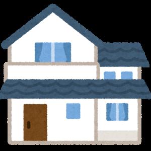 都内戸建の買付&契約 - 10号物件(仮)